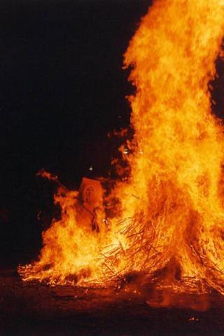 Firesocks